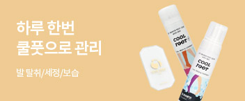 신규입점 마스크팩 맛집 글로우라우디