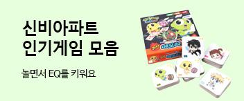 [매직캔]휴지통+리필 모음전  향기로운 만능휴지통