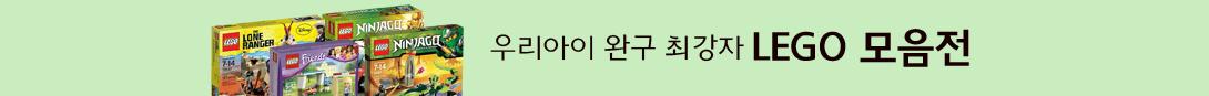 유아 모빌의 최강자 ★타이니러브