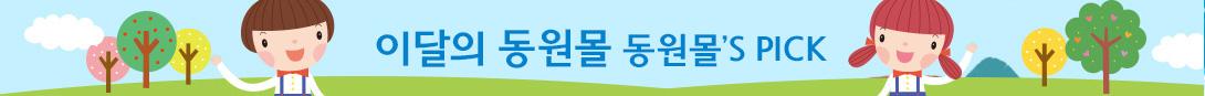 유아용품 최강자★피셔프라이스★