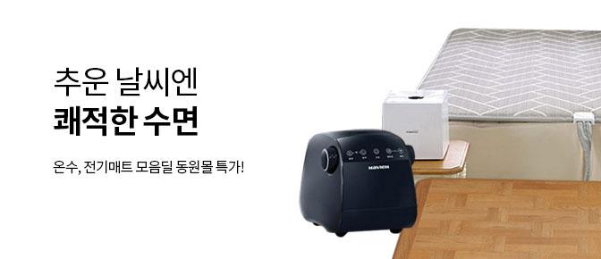 미세먼지 싹~ 다 잡아주겠어! 삼성 신형 공기청정기 60㎡ AX60K5580WFD 544,000원 / 무료배송