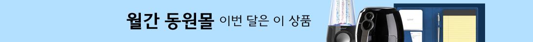삼성전자 공식인증!!