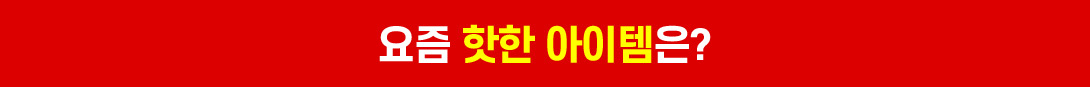 삼성엘지 공식인증관
