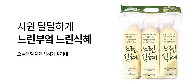코스트코 위클리세일★동원몰 단독 세일코너