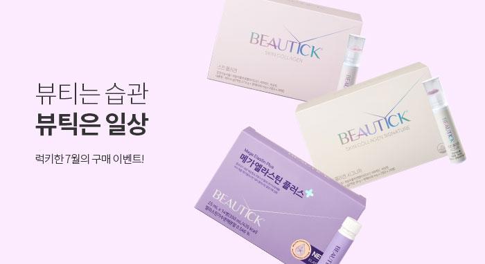 GNC 상담영양사 8월 추천제품