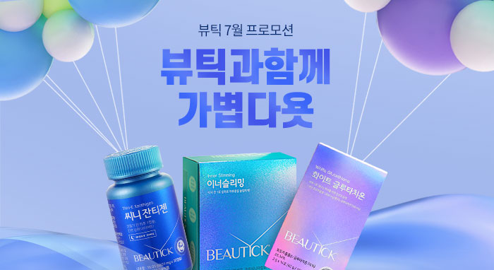 유해균은 줄이고! 유익균은 늘리고! GNC 프로바이오틱스 한국인의 건강한 삶에  도움을 주는 건강한 유산균