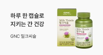 GNC 키즈 츄어블 프로바이오틱스 튼튼한 장건강을 위한 GNC 어린이 유산균