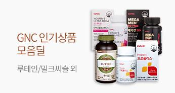 매일 장이 가벼워지는 습관! 한국인을 위한 장 건강 솔루션! GNC 화이버서포트 식이섬유! 맛있고 간편하게 섭취하세요