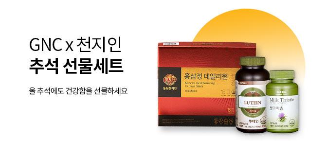 동원 천지인 홍삼정 플러스원 6년근 홍삼농축액만을 진하게 담은 프리미엄 스틱 홍삼!