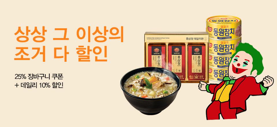 2019 밴드배송 브랜드대전