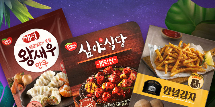 GNC Korea 16th ANNIVERSARY