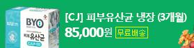[함평농협] 2015 물맑은 함평쌀 20kg (햅쌀) 34,500  무료배송