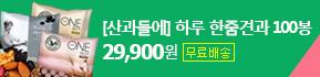 [헨켈] 퍼실 밀리언파워 뉴 파워젤 2.7L+1.8L 18,900  무료배송