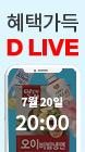 4월 광고 영상 공유 이벤트