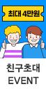 동원몰 펫 서포터즈  뉴트리플래너 2기 모집