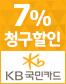 동원몰X스마일페이 할인혜택 (1월)