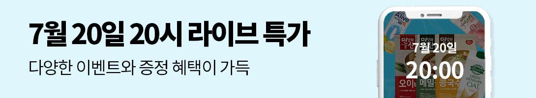 동원fam 페이백 이벤트 미션 달성 시 전원 페이백 당첨