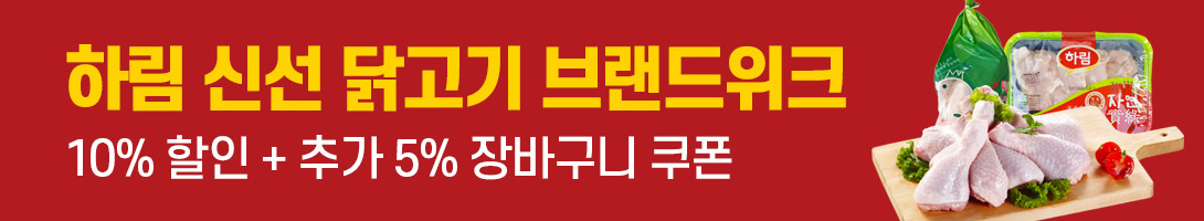 밴드 페이백 3만원 이상 3천원 장바구니 25% 쿠폰까지