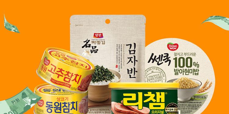 [동원] 만원의행복★3세트 구매시 무료배송