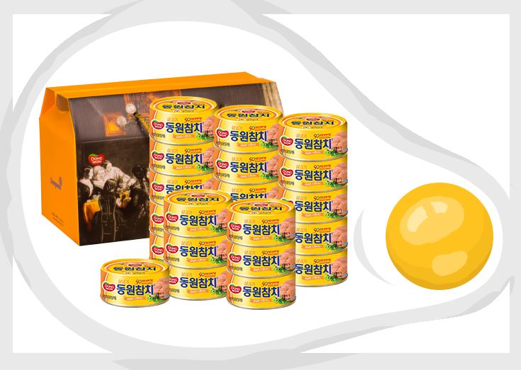 45-[동원선물세트] 실속T호 (동원참치 라이트스탠다드 85g*22캔)-19,900-17,910