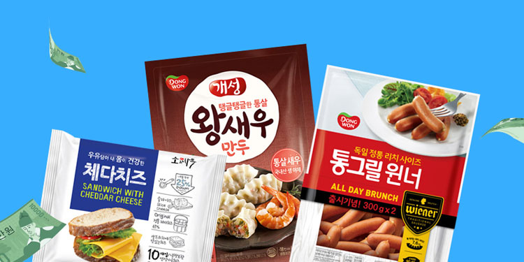 쿨밴드 배송 만원의 행복 동원몰 고객님들을 위한 스마트 쇼핑 제안 코너!