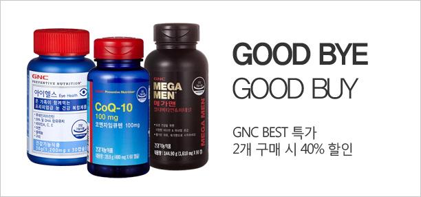 GOOD BYE 2017 GOOD BUY GNC BEST 특가 2개 구매 시 40% 할인