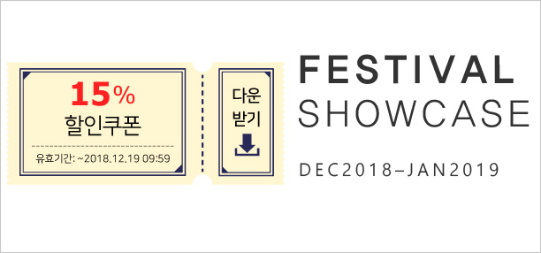 비식품 쇼케이스 PART 12. Festival de SHOWCASE