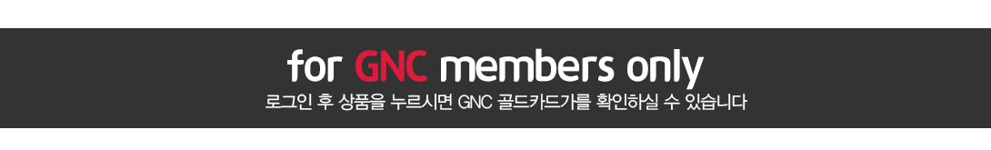 for GNC members only