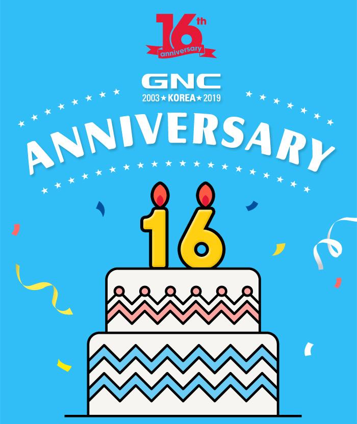 GNC KOREA 16주년