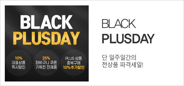 BLACK PLUSDAY