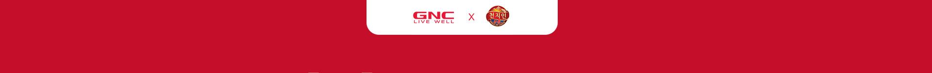 GNC X 천지인 건강 시그널 건강해지는 기분 좋은 느낌 GNC 골드회원 가입 이벤트도 놓치지 마세요! 6월의 GNC 시그널 이벤트 GNC 골드회원 가입/갱신하고 15% 쿠폰 받자! 3만원 이상 구매 시 / 최대 3만원 할인 혜택 보고 가입/갱신하기