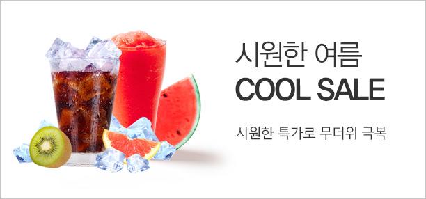 시원한 여름음료 COOL SALE