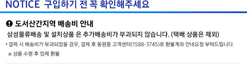 2019_feb_delay_dongwonmall.jpg