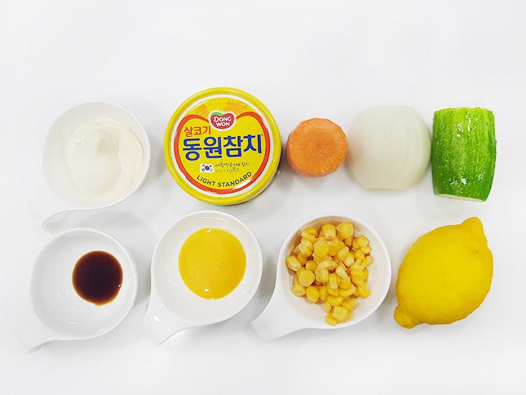 준비된 참치 레몬 샐러드 재료 이미지