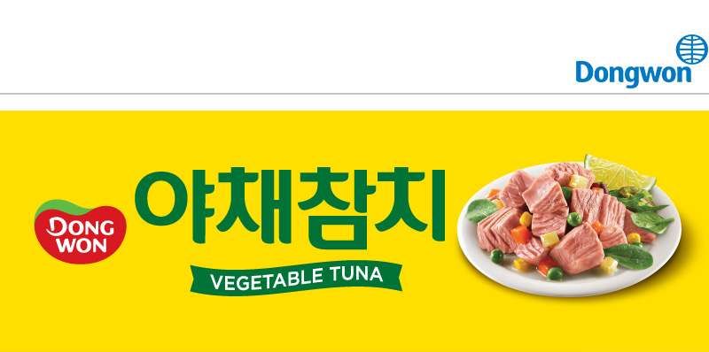 Dongwon Dongwon 야채참치 VEGETABLE TUNA