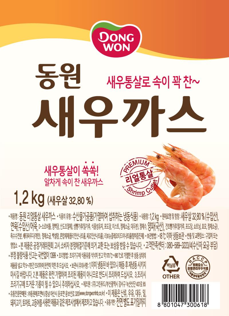 [동원] 리얼통살새우까스1.2kg (60gX20EA)
