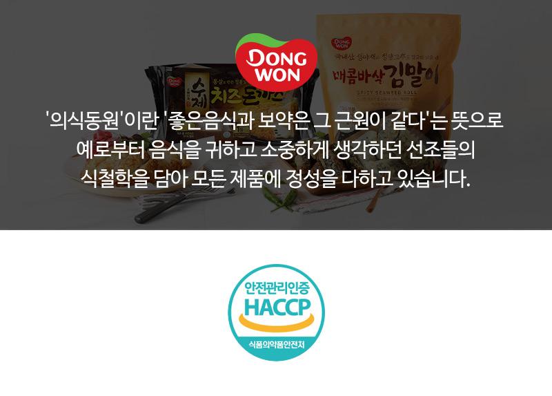 돈까스 브랜드 소개