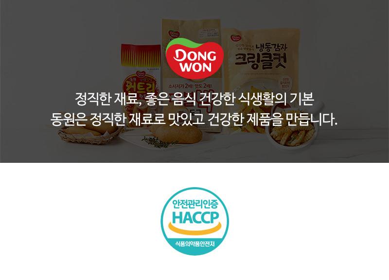 퀴진 브랜드 소개