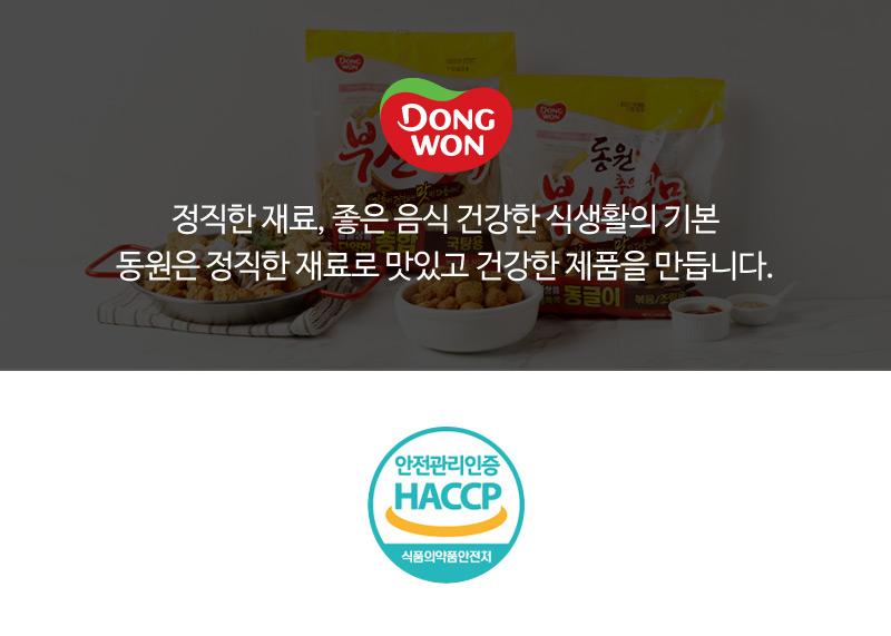 부산어묵 브랜드 소개