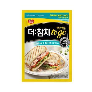 동원 더참치 TO GO 크림&버터 70g
