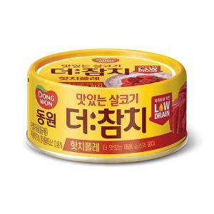 동원 더참치 핫치폴레 90g