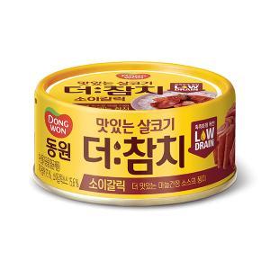 동원 더참치 소이갈릭 90g