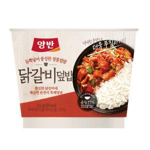 양반컵밥 닭갈비덮밥