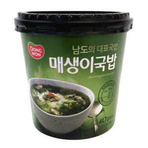 매생이 국밥