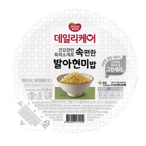 동원 데일리케어 발아현미밥