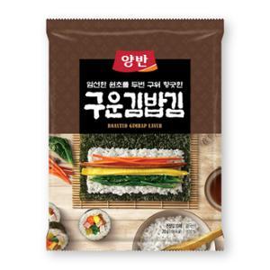 구운김밥김[전장1P(10매)]
