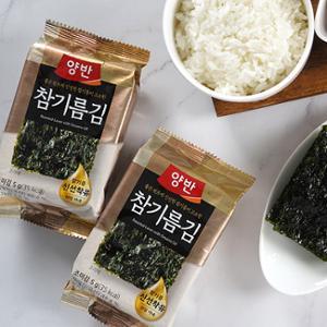 참기름김[식탁9P(10매)]