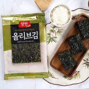 (新)올리브김[전장3P(5매)]