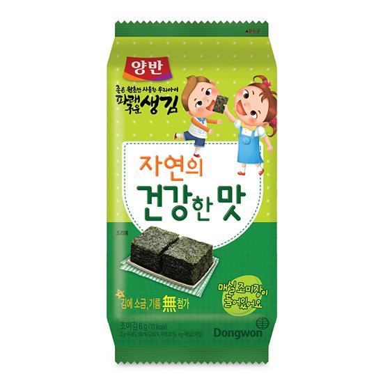 자연의 건강한 맛_파래생김 식탁9P