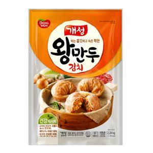 (신)개성김치왕만두2.24kg